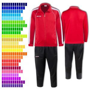 sport -/ trainings suit LONDON